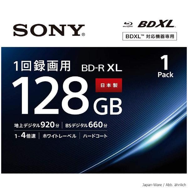 Abb: Japanisches Sony 128GB BD-XL Medium